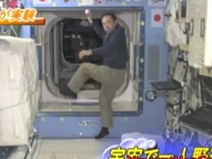 Japanese Astronaut Plays Baseball by Himself