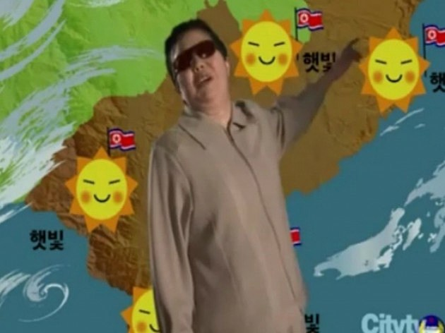 Kim Jong Il on '30 Rock'