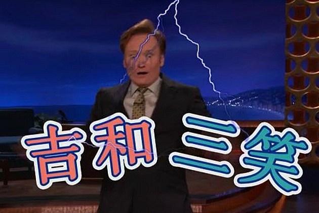 Conan Da Pang