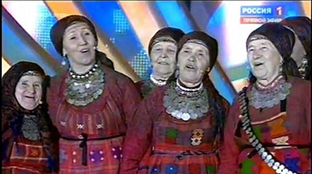 Russian Grannies