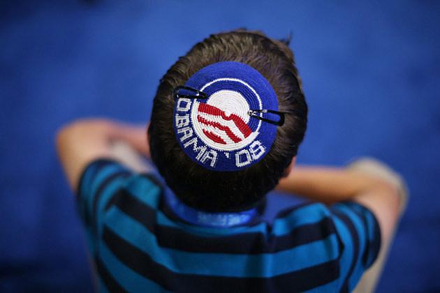 Obama dnc yarmulke