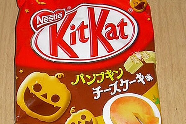 demand and supply of kit kat