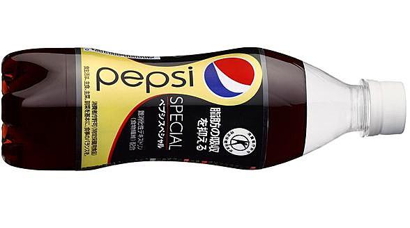 Pepsi Special
