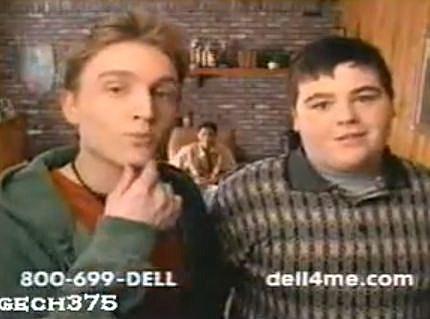 Dell dude