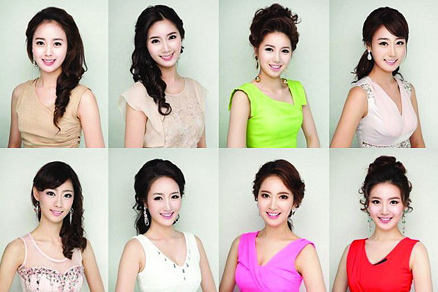 SOUTH KOREA BEAUTY QUEENS