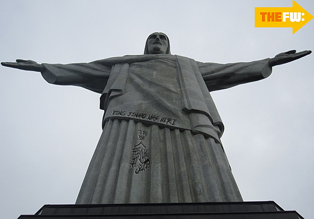 TheFW Christ The Redeemer