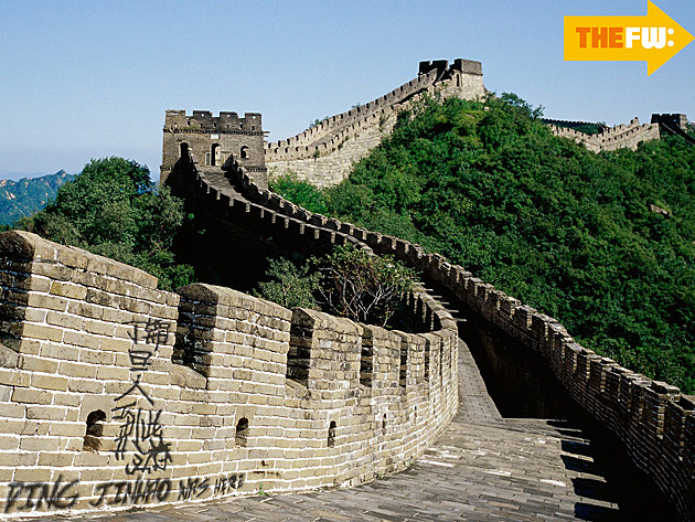 TheFW Great Wall